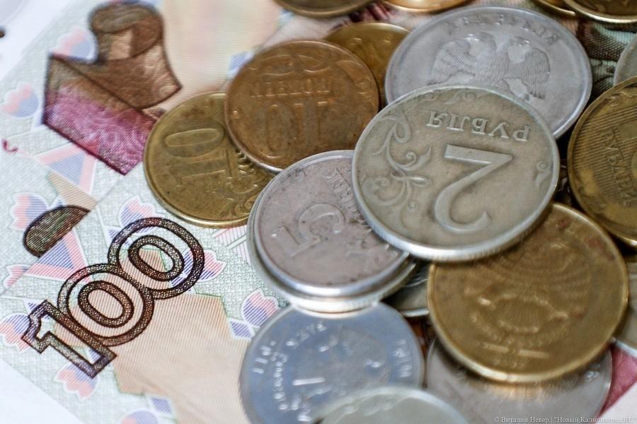 Исследование: у граждан России стало больше «свободных денег»