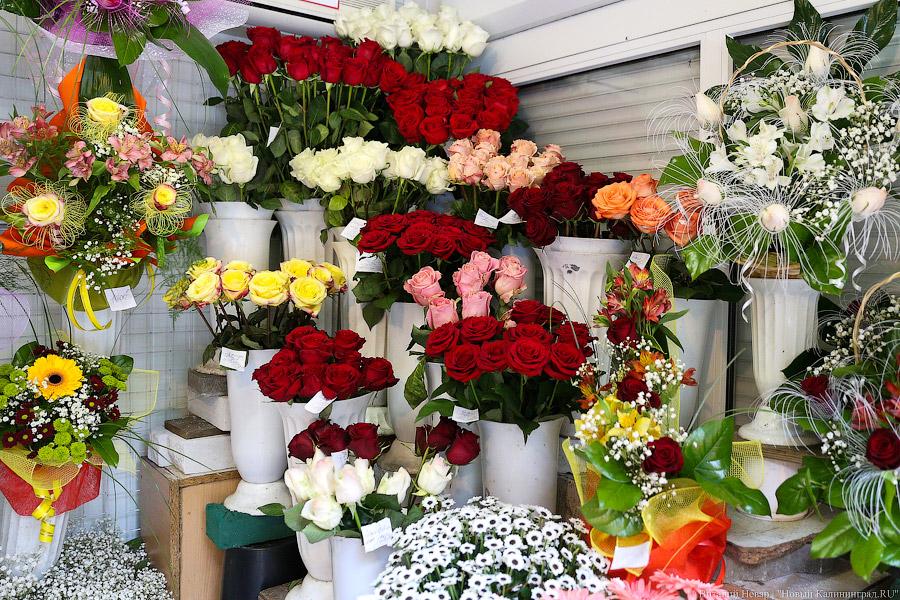 Купить цветы у дачный украина, доставкой