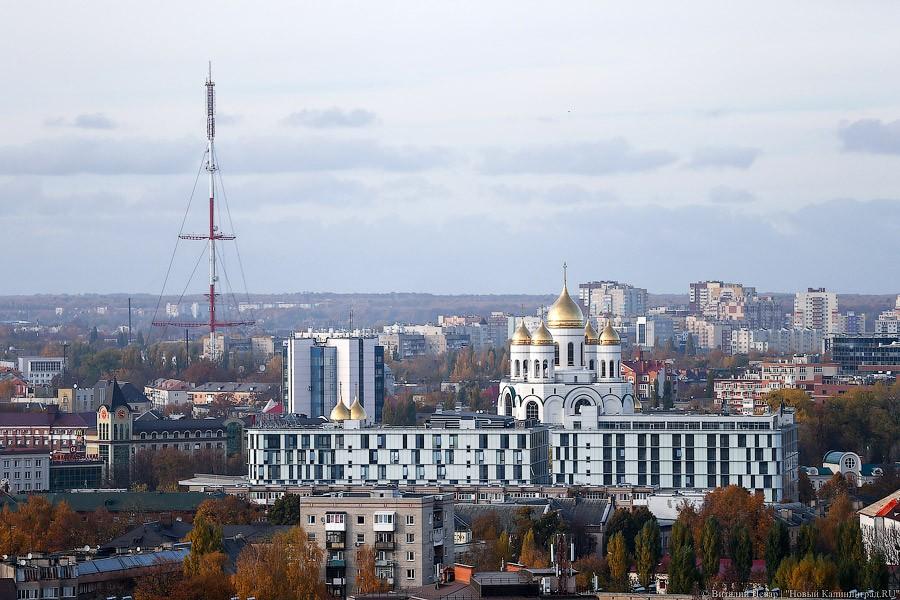 Выяснилось, кто выбран новым основным архитектором Калининградской области