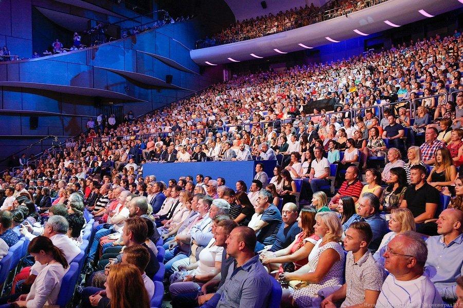 калининградский театр эстрады фото типичный