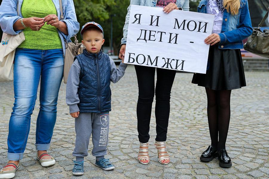 Обманул дольщиков – сделал карьеру: грязный бизнес Александра Рассудова