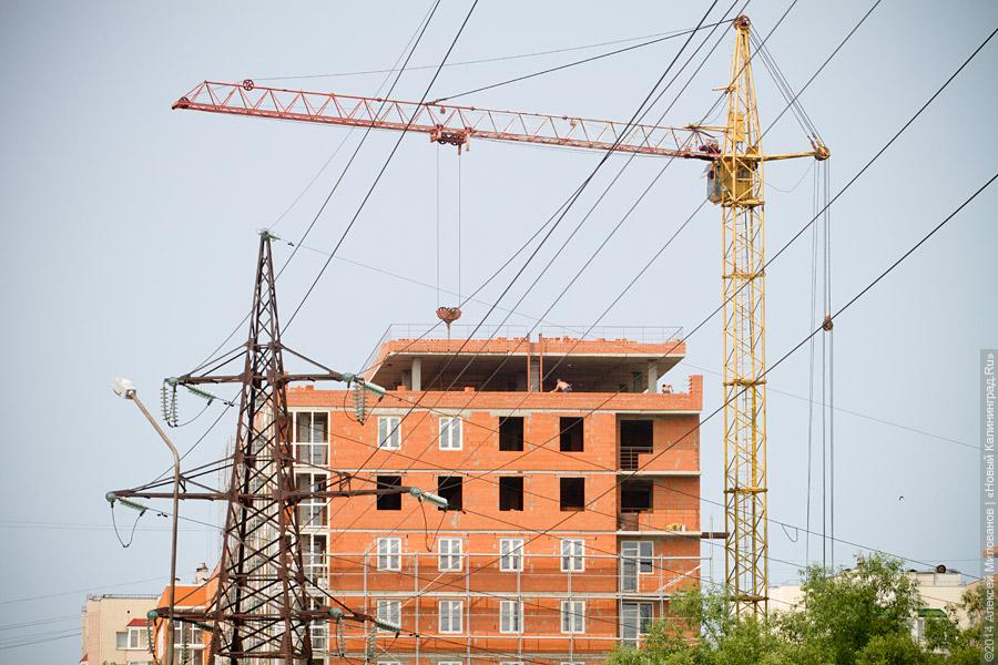 Минстрой выявил 40 тыс. обманутых дольщиков и714 проблемных домов в РФ