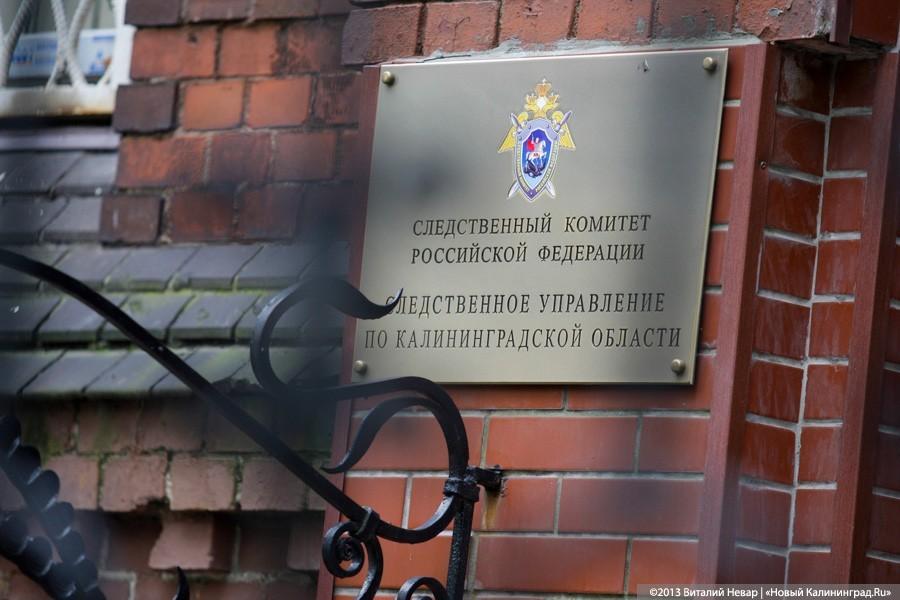 ВСтавропольском крае гендиректора компании обвиняют внеуплате 8 млн руб. налогов
