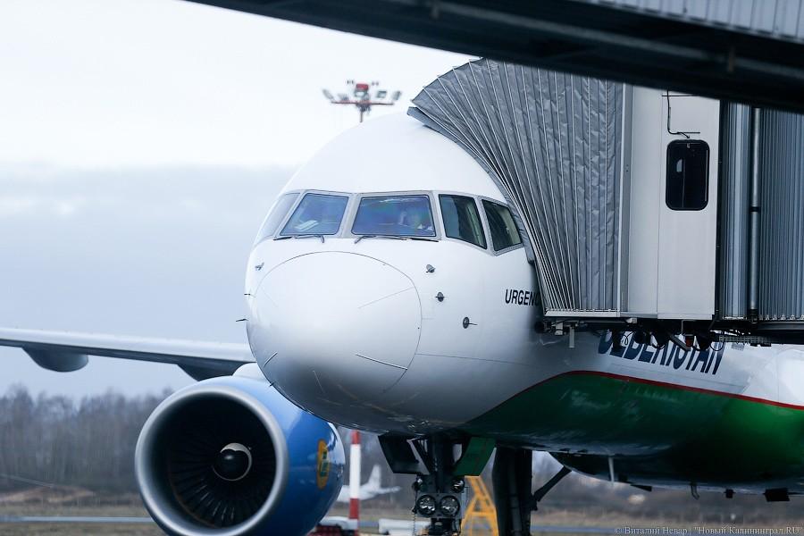 Стоимость билетов для жителей калининградской области на самолеты стоимость билетов на самолет киев ташкент
