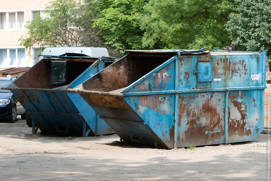 Пошлина на вывоз макулатуры макулатура сдать в москве до 50 кг