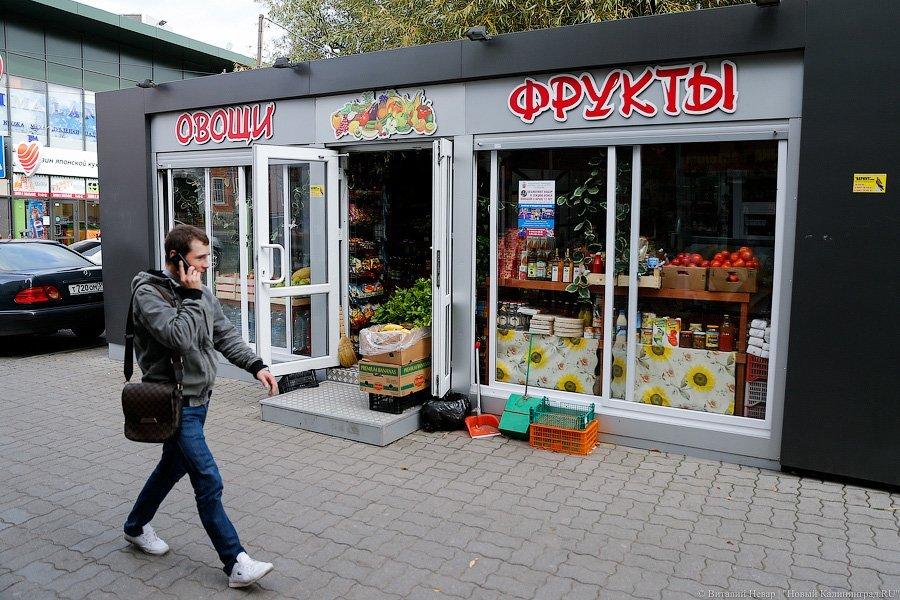 Россельхознадзор назвал 3-х турецких экспортеров томатов вРФ