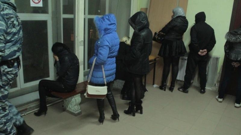 Проституток задержания
