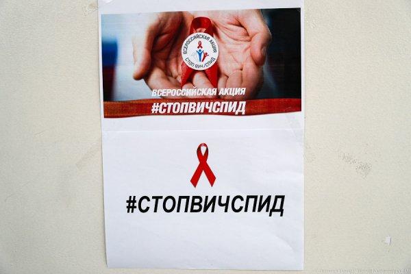 El Centro para el SIDA dijo si es posible contraer el VIH a través de una cosmetóloga o un dentista - New Kaliningrad.Ru