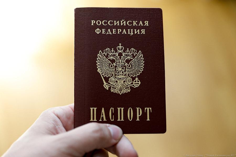 МВД: как минимум  600 тыс.  украинцев готовы стать россиянами