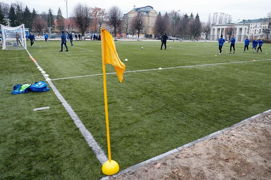 Futbol turniri keçiriləcək -
