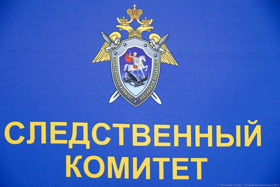 ВКалининграде схвачен чиновник, возглавлявший департамент лицензирования
