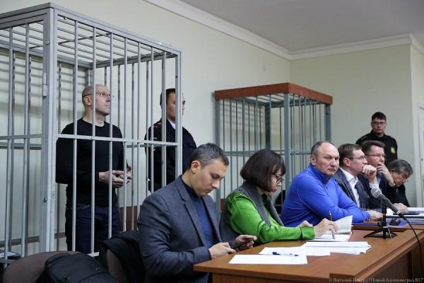 апелляционное определение калининградского областного суда