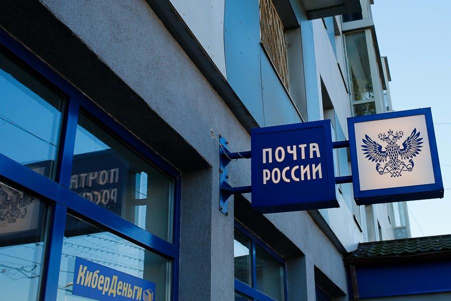 Все пункты доступа винтернет на«Почте России» закрыты из-за отсутствия финансирования