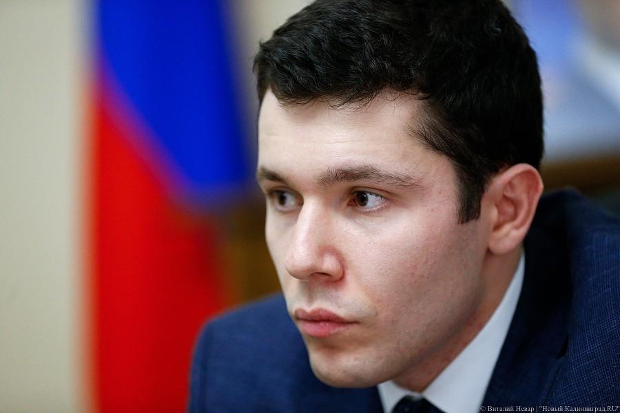 «Лукойл» профинансирует реконструкцию медсанчасти №1 вКалининграде