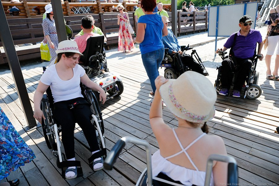 Клуб Знакомств Для Инвалидов Проект