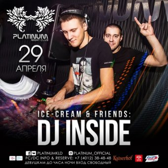 Ice-Cream & Friends: DJ Inside