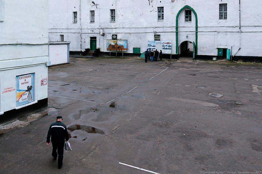 Число заключенных в Российской Федерации за20 лет уменьшилось практически на40% — ФСИН