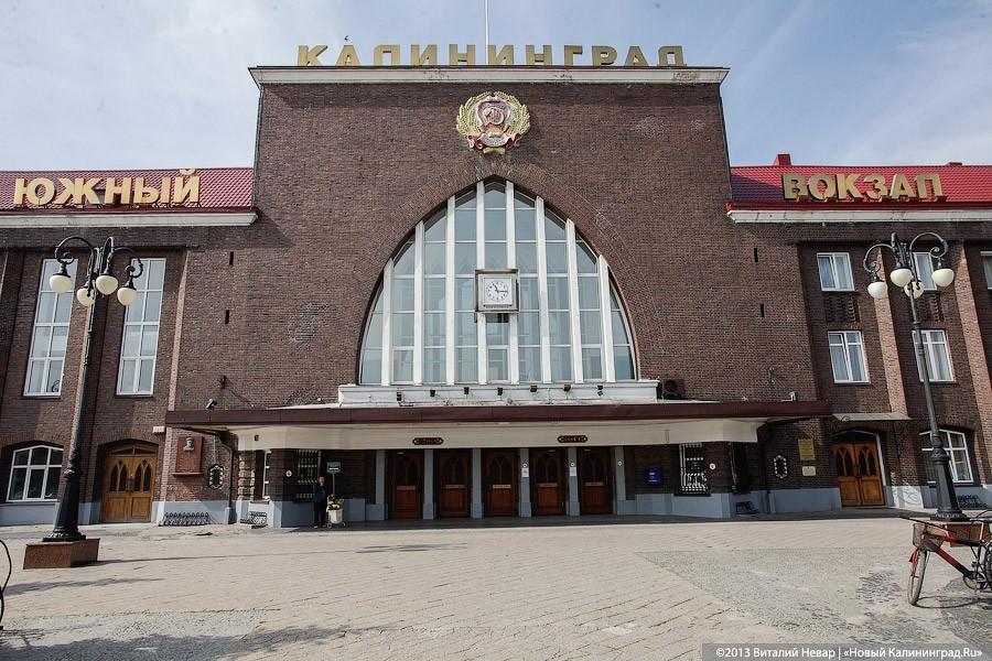 Транспортники Польши иРФ тестируют железнодорожное соединение Гдыни сКалининградом