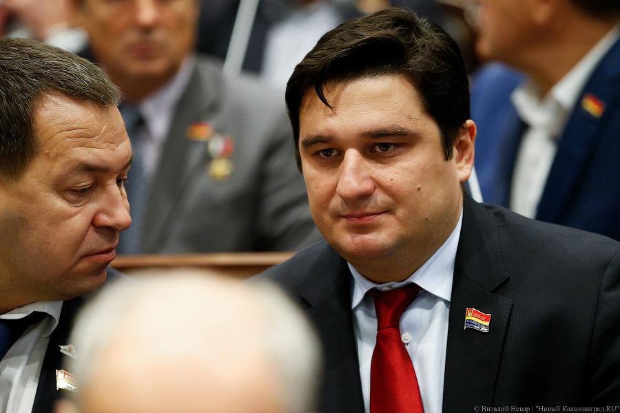 Облдума вКалининграде избрала своего представителя вСовете Федерации