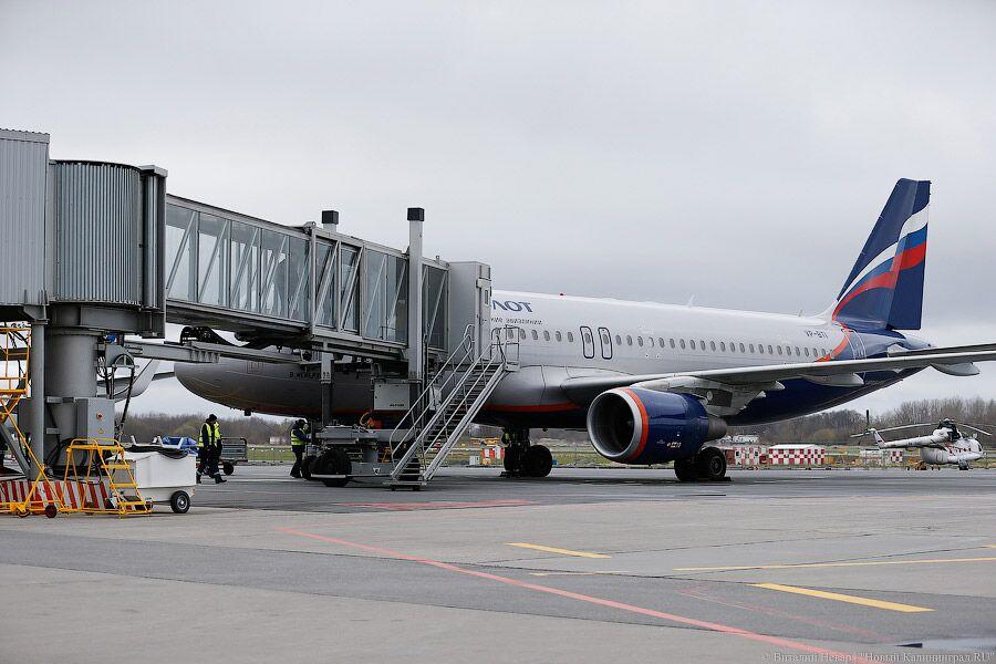 Из-за тумана задержаны рейсы из столицы, Минска иПетербурга вКалининград