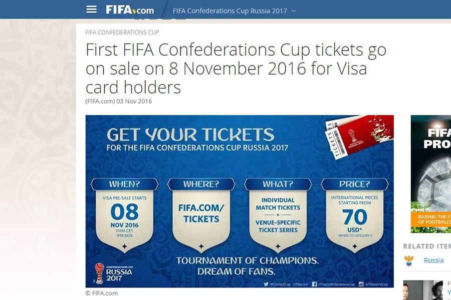 Как Купить Билет На Кубок Конфедераций Сайте Fifa