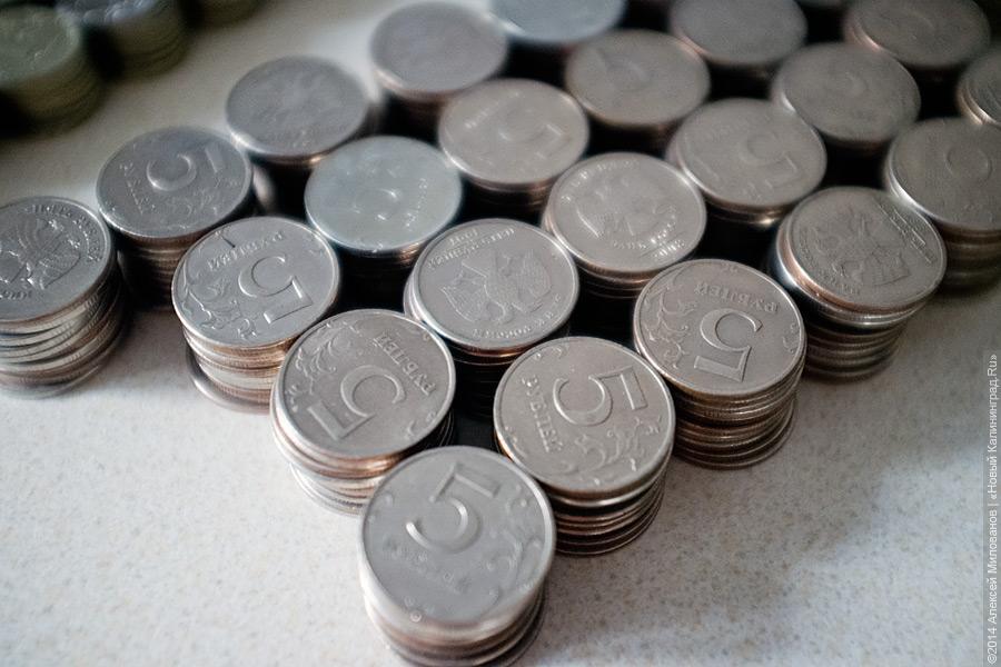 Занять деньги калининград