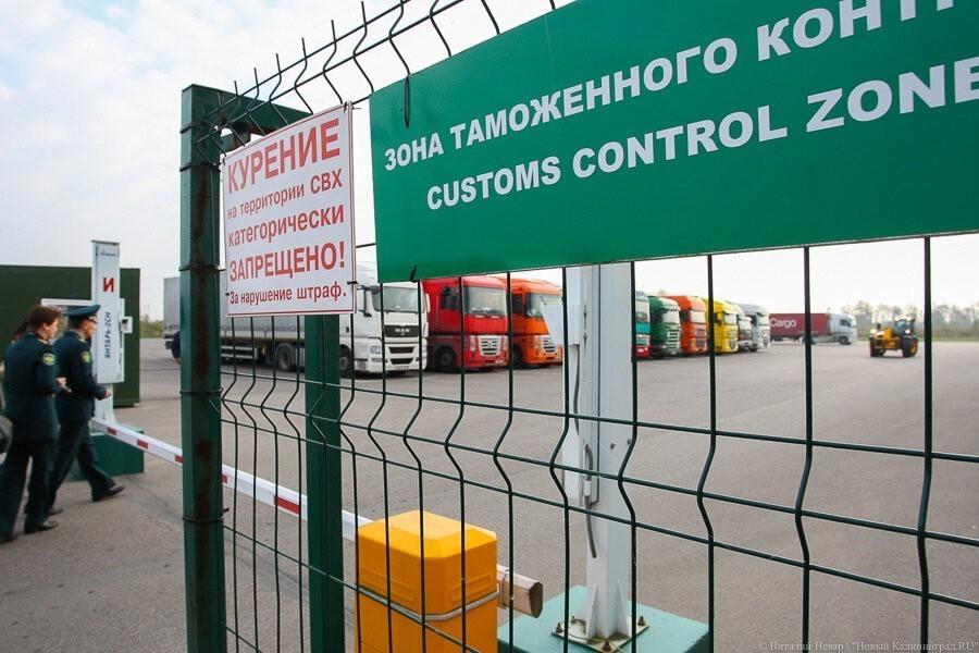 В Калининграде таможенный инспектор осужден на несколько лет колонии за «мнимые» взятки