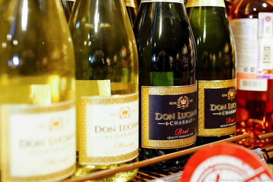 НаАЗС возвратят реализацию слабоалкогольных напитков