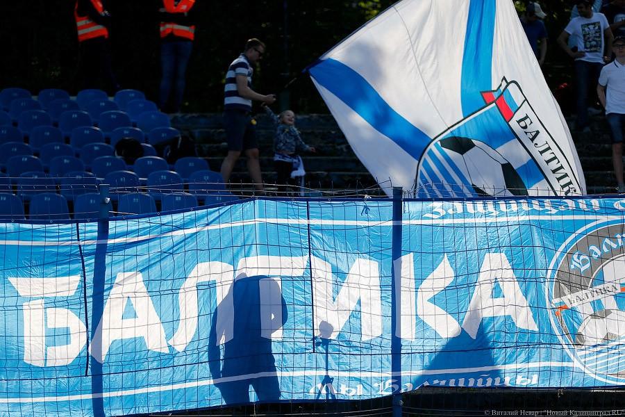 Футболисты «Арарата» поддержат получившего инфаркт тренера