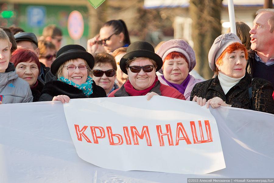 Крым лидирует вРФ поросту настоящих доходов жителей