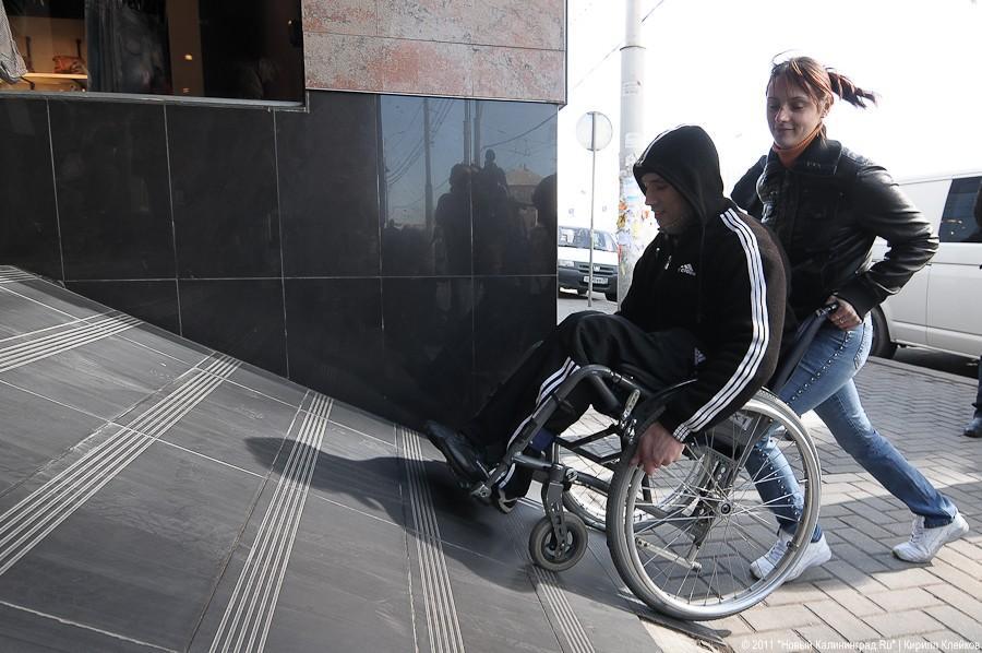 Город не для инвалидов