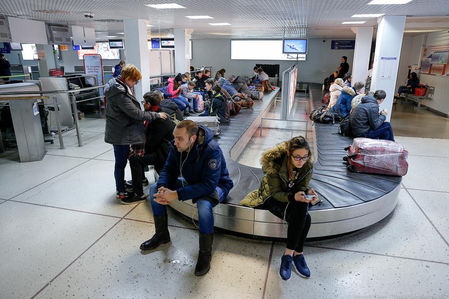 ВКалининграде из-за тумана отменён один рейс, 4 задержаны