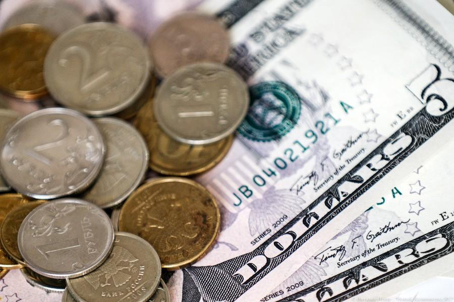 Наторгах 15октября доллар иевро упали вцене