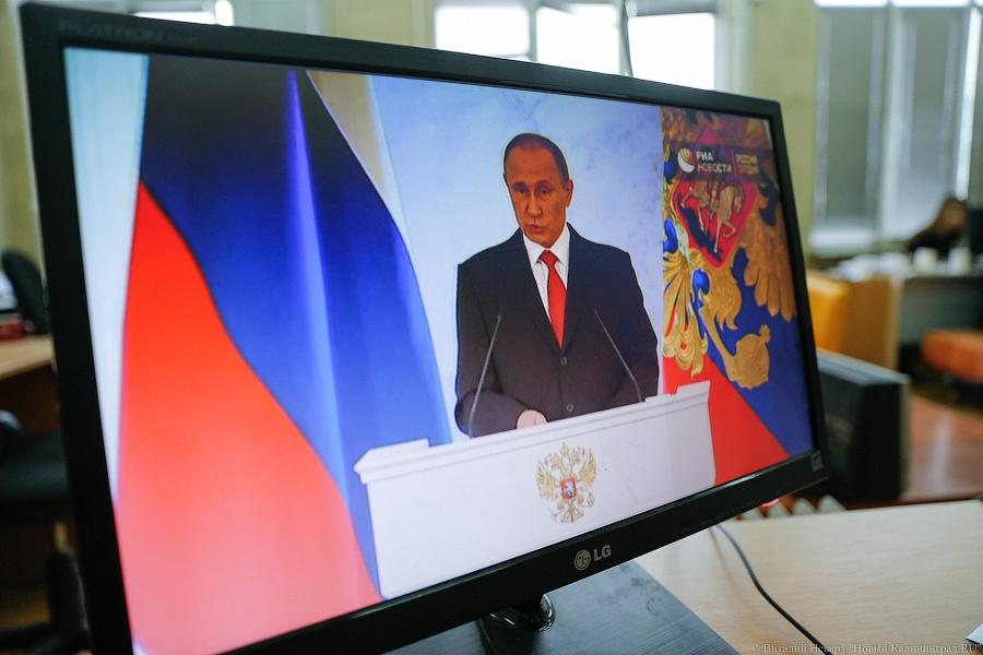 Путин: Калининградская область добилась резкого высококачественного  улучшения деловой среды