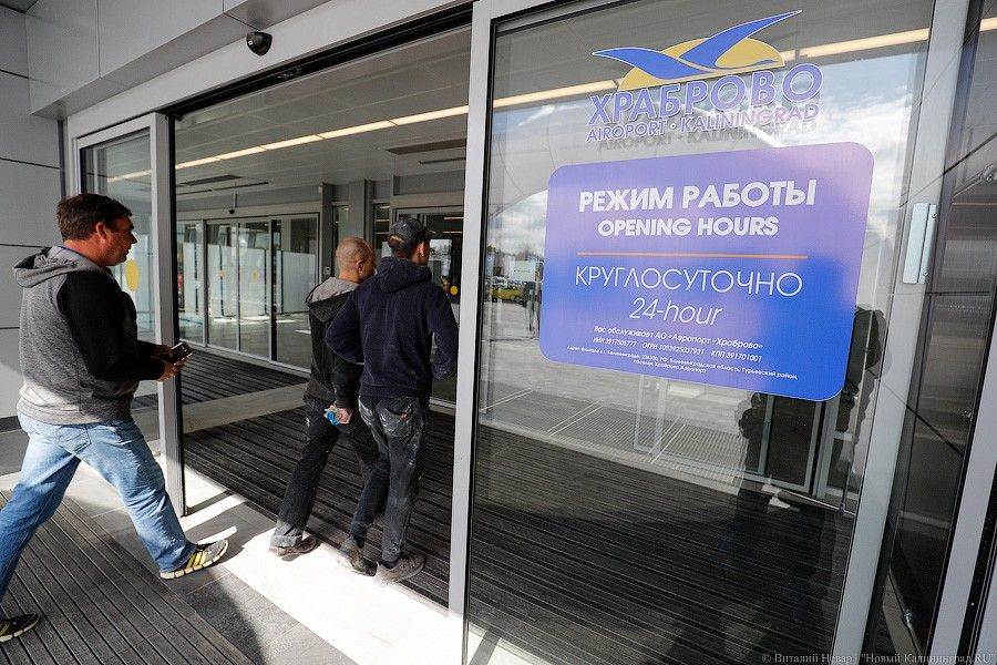 Ваэропорту «Храброво» продолжается подготовка кЧемпионату мира пофутболу 2018 года