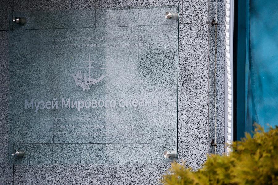 Калининград попал втоп-10 самых «музейных» городов РФ