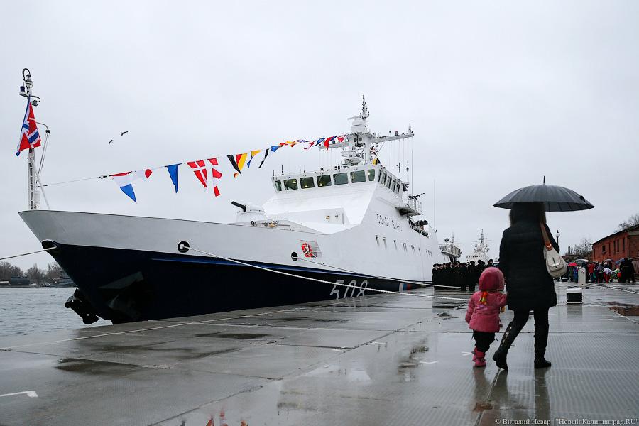 новейшие пограничные корабли фото характеристики книжка сюда