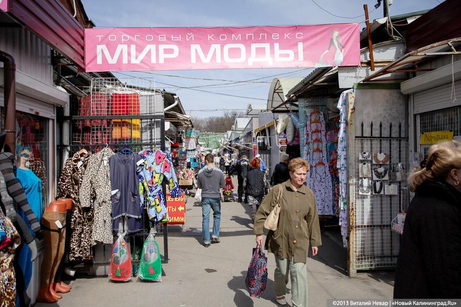 Фото центрального рынка симферополь