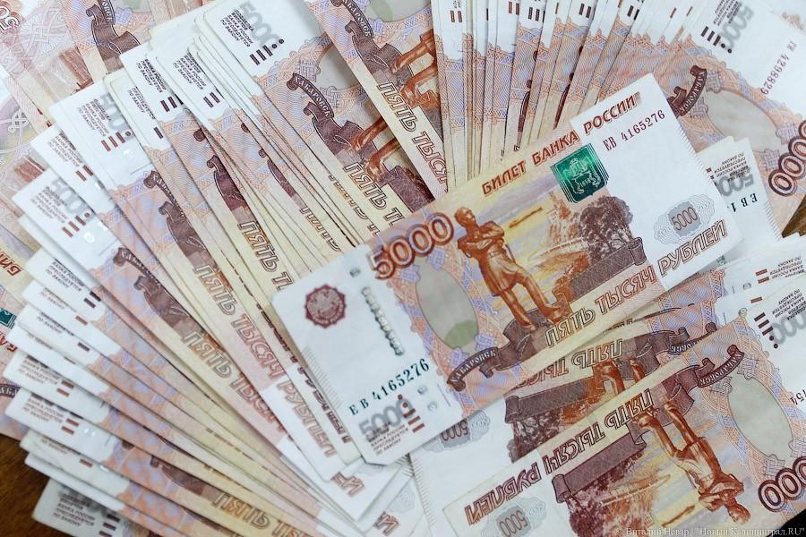 Бюджет страны потерял 1 трлн руб. из-за системы пошлин— министр финансов
