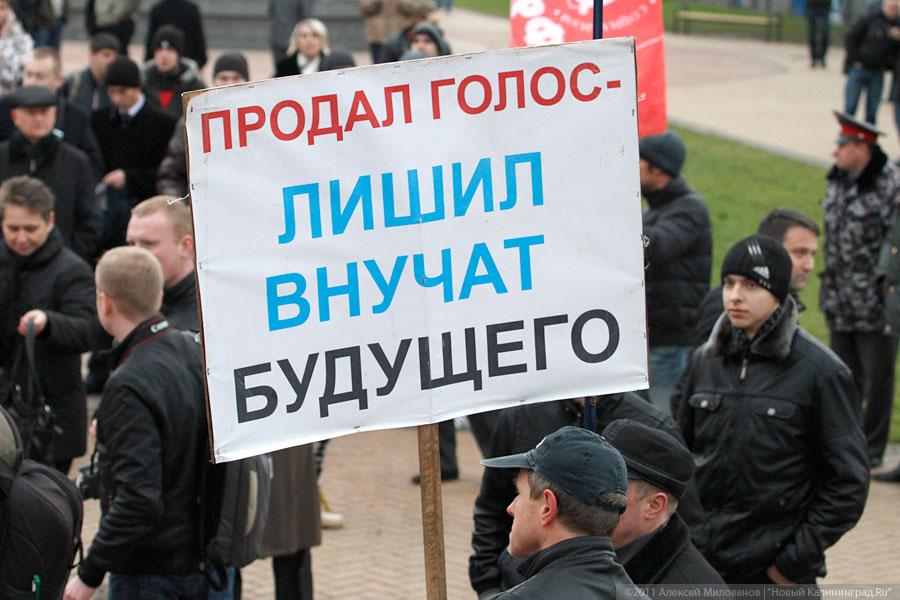 Государственная дума приняла закон оместах встречи депутатов сизбирателями