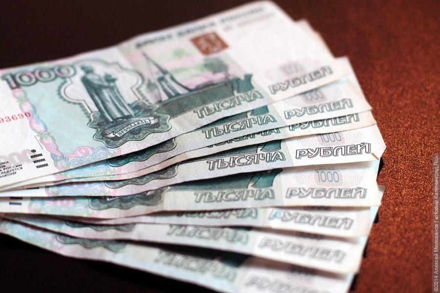 Руководитель стройнадзора Калининградской области попался навзятке