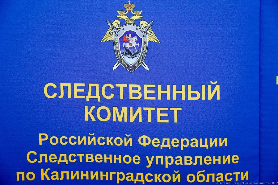ВКалининграде будут судить пенсионера заизбиение фельдшера