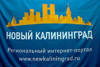 Риа новости россии украины и мира