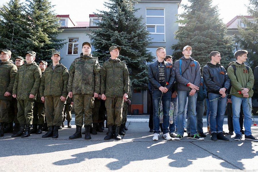 городской округ: калининград воинская часть отзывы удаленное расположение