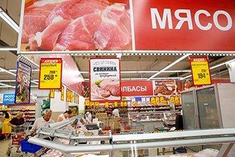 Депутаты Госдумы от КПРФ предложили ввести государственное регулирование цен