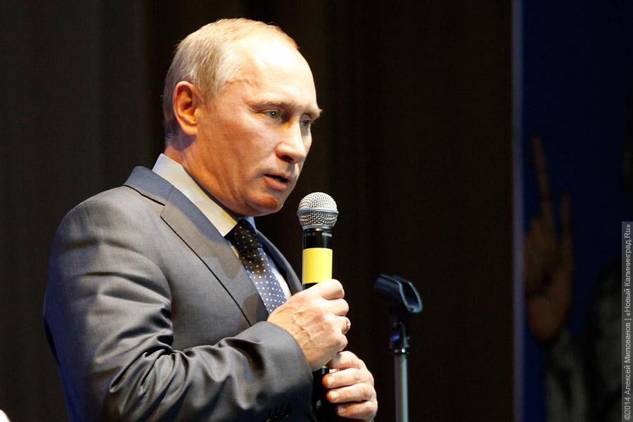 Российской Федерации удалось отчетливо обозначить общенациональные интересы, объявил Путин
