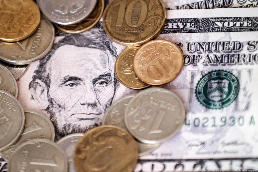 Курсы евро идоллара снизились после выходных