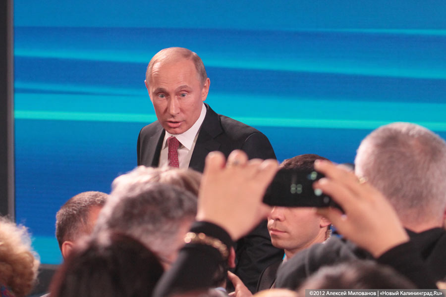 Митинги против выдвижения Владимира Путина навыборы согласовали в11 городахРФ