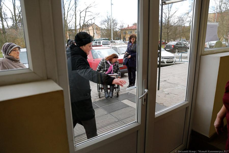 Первая городская больница в оренбурге официальный сайт