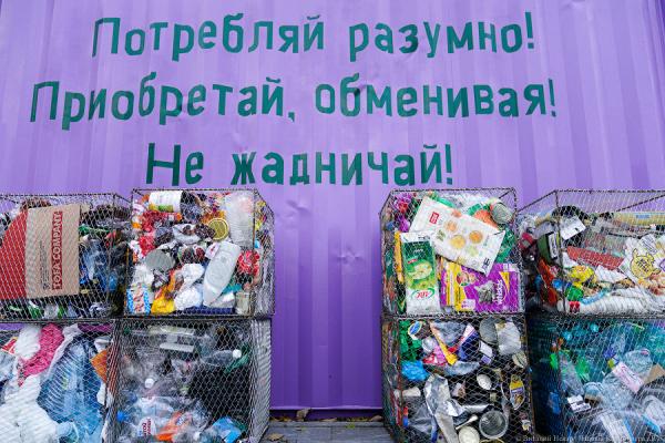 Захожее место: зачем под Зеленоградском открыли «туалет-бутик» и что это такое (фото)